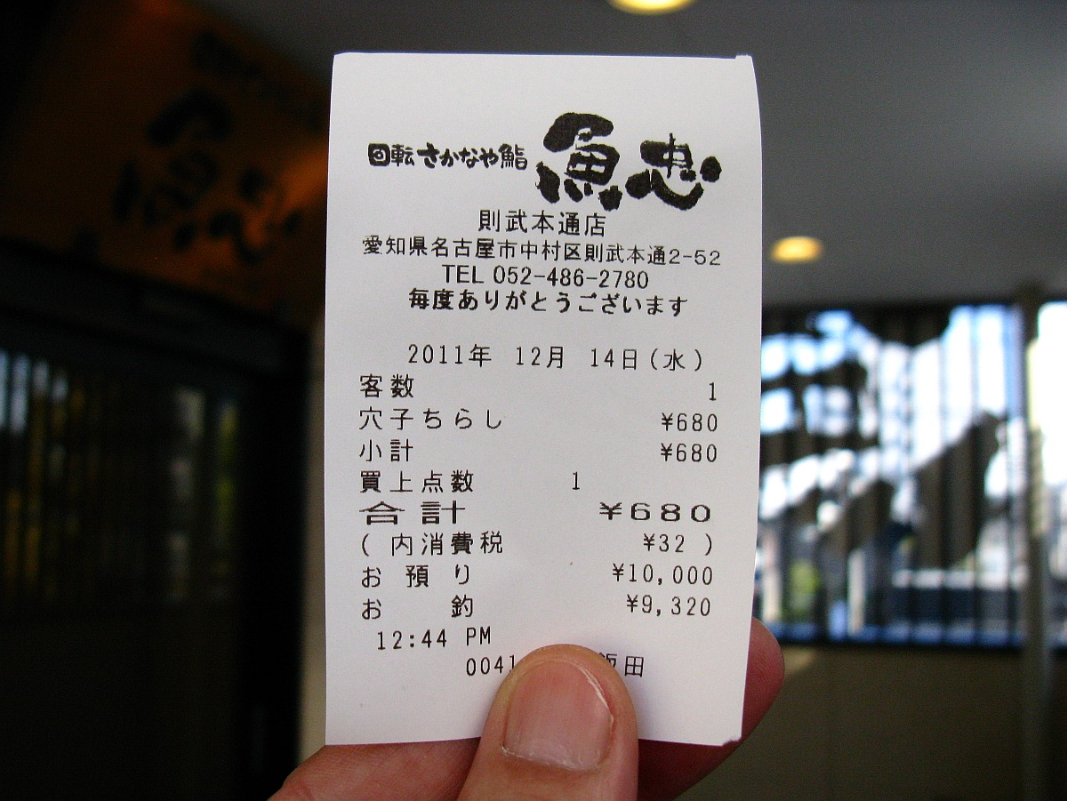 2011_12_14 069