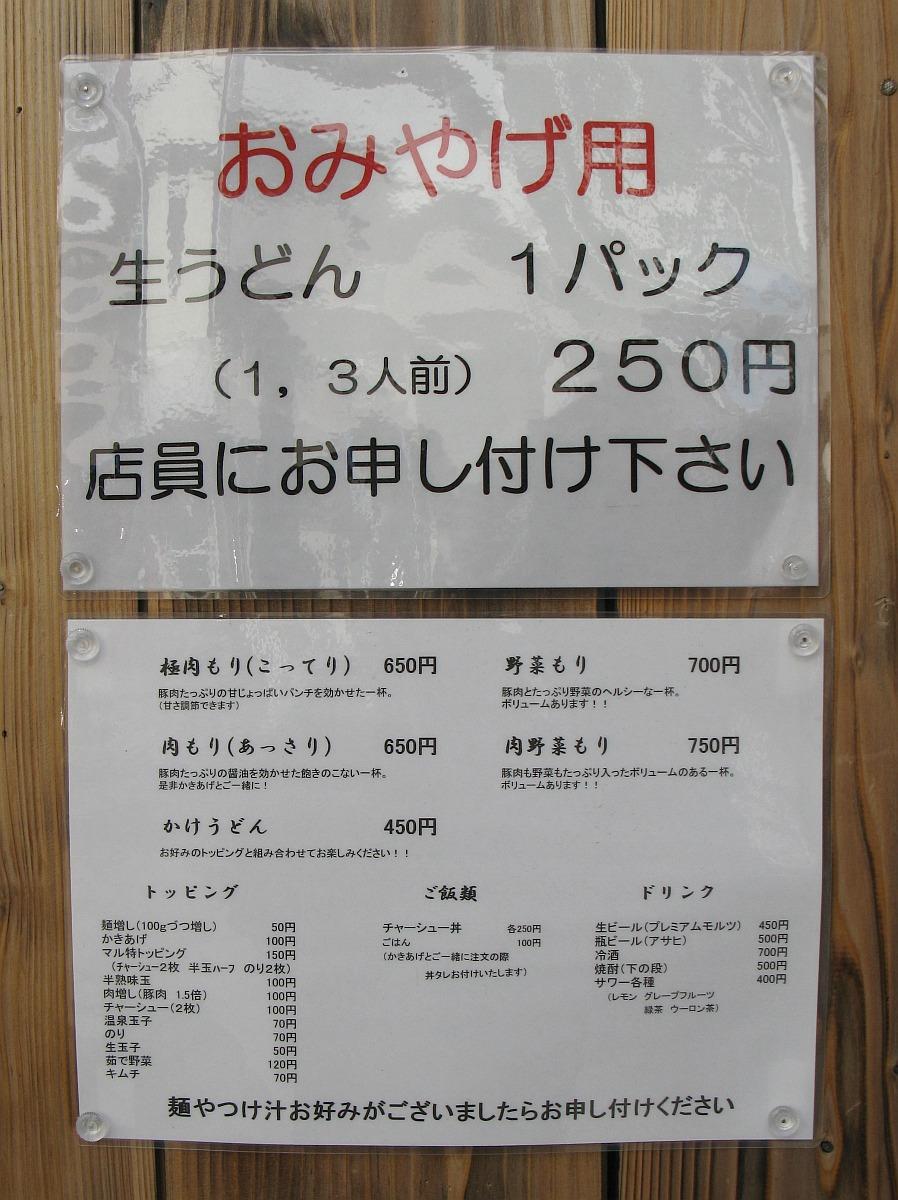 20100223_ 034