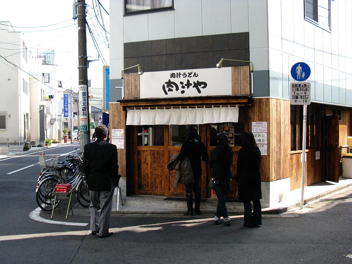 20100223_ 035