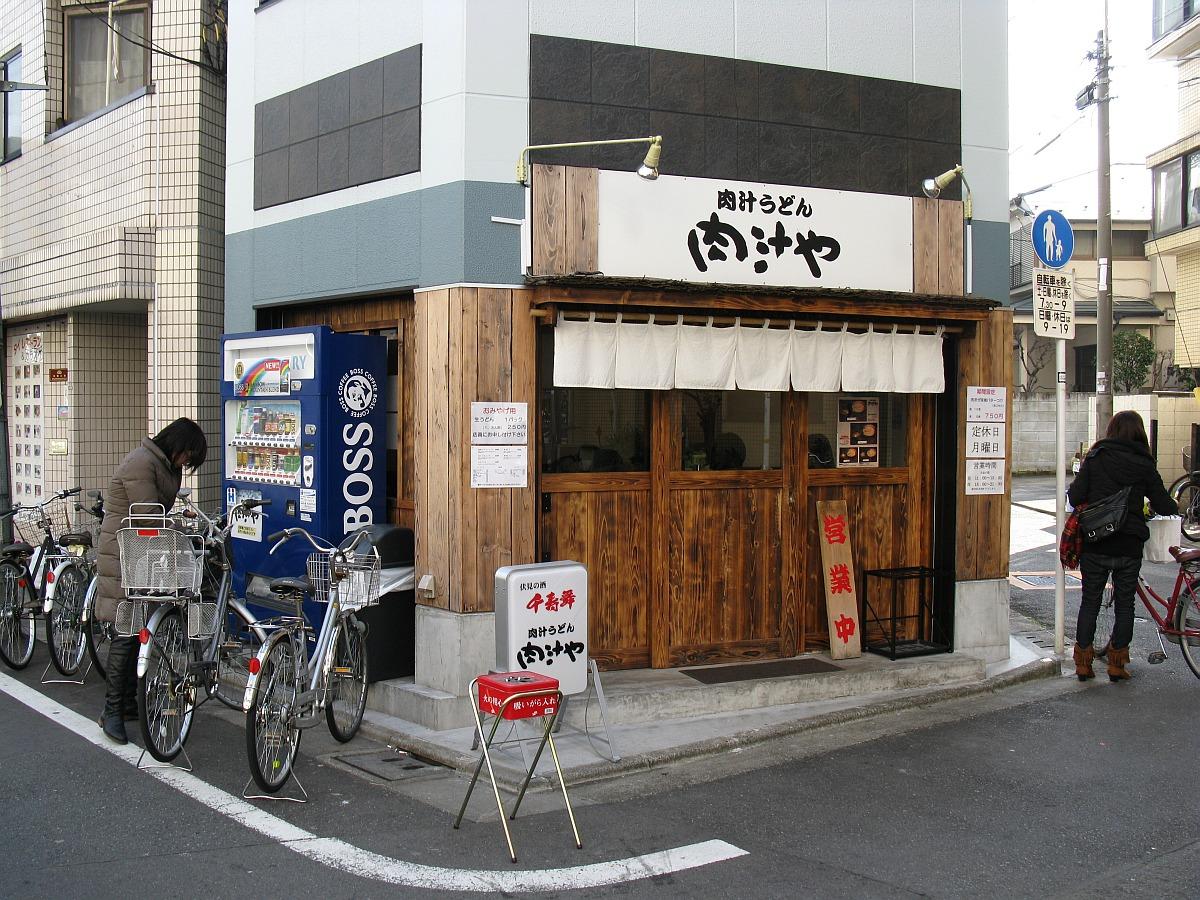 20100223_ 099 (3)