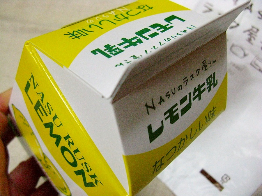 20100200_ 004