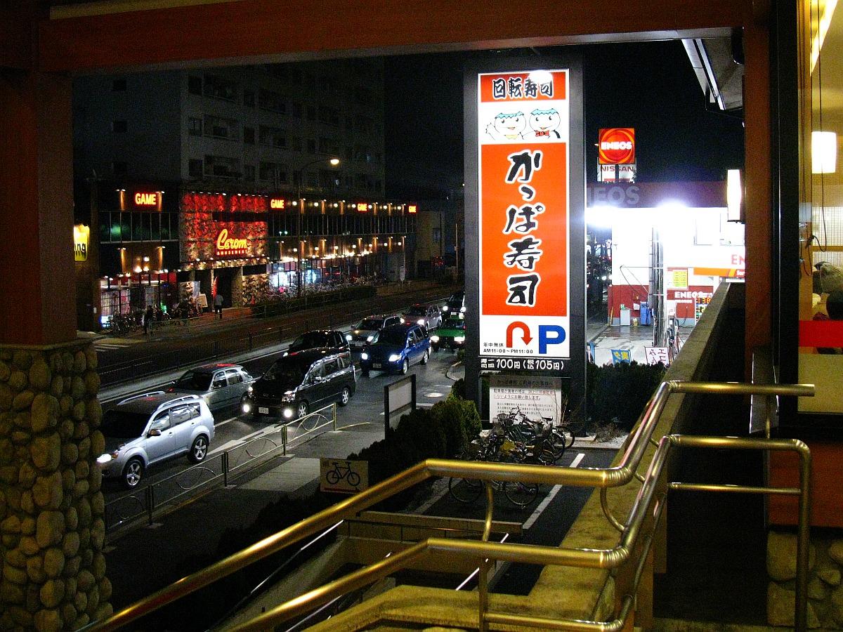 20100200_ 273
