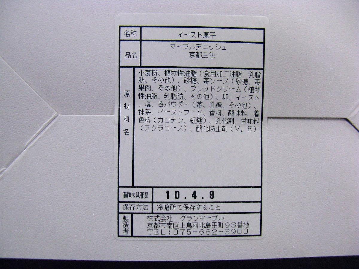 20100331 019