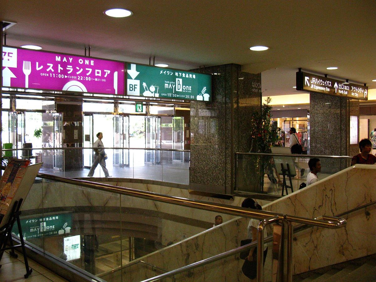 2010_08_03 006