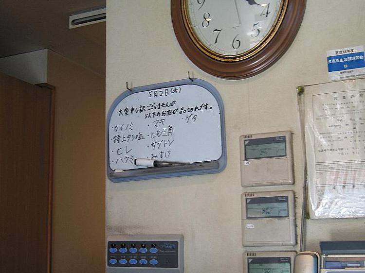 20070503_006.jpg