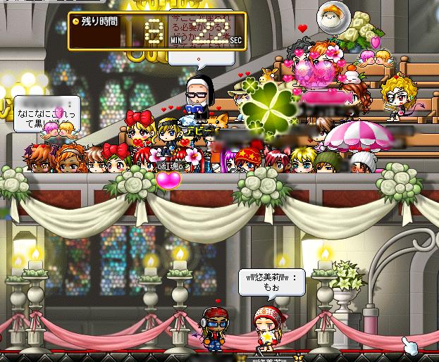 2-18 ゆみcの結婚式