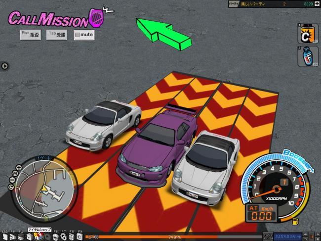 SR_080628_003_convert_20080629023952.jpg