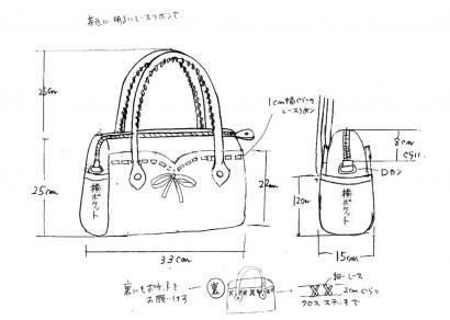 バッグのデザイン2008ー01