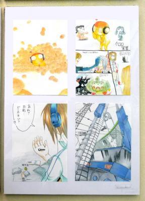 長女さんの作品2008