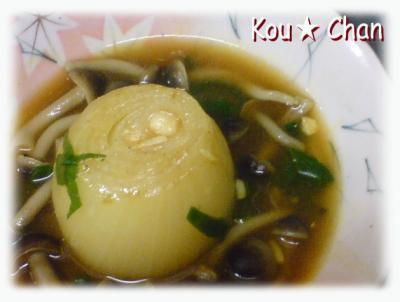 丸ごと玉ねぎのカレースープ完成!