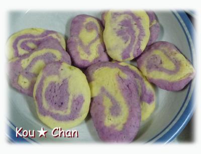 紫イモのクッキー01