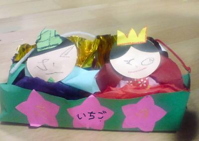 いちごの雛人形2009-01