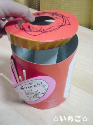 母の日のプレゼント2009-03