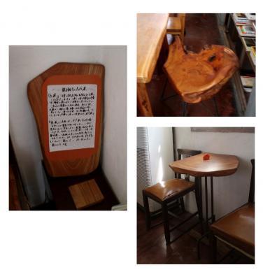 小野町デパートーえびすカフェの家具01