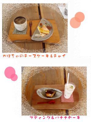 小野町デパートーえびすカフェのデザート01