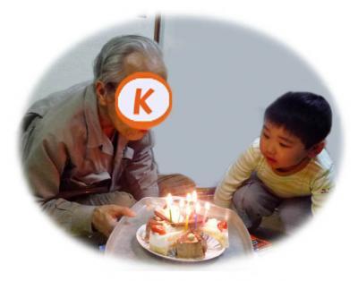 おじいちゃんのお誕生日2009