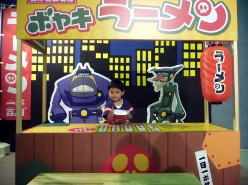 ひらパー2009.05.04-05