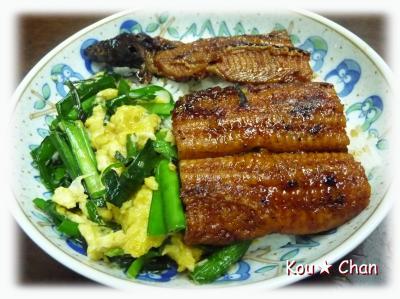 ニラ玉鰻丼
