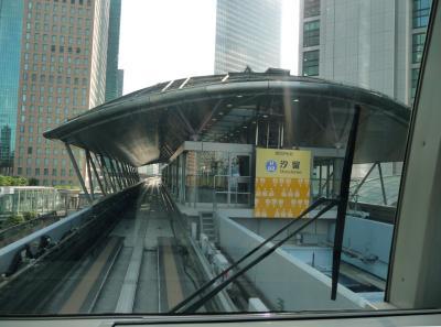 ゆりかもめから見る風景~汐留駅