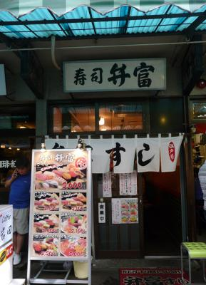 横浜オフ会~築地で朝食を!05