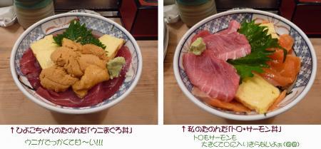 横浜オフ会~築地で朝食を!06