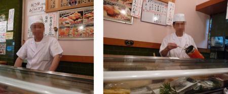 横浜オフ会~築地で朝食を!07