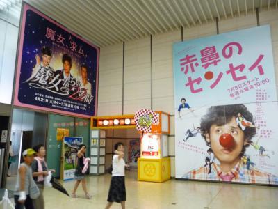 汐留~横浜へ2009-06