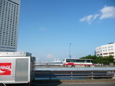 汐留~横浜へ2009-09