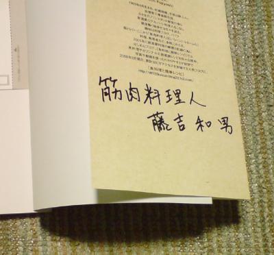 居酒屋御飯帳2009-02