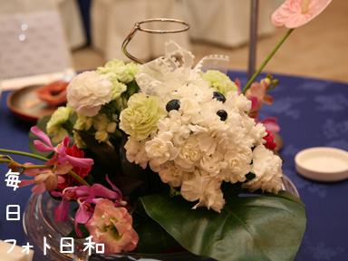 00534 クマいっぱい幸せいっぱいの結婚式