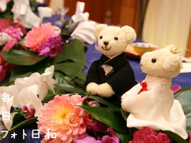00542 クマいっぱい幸せいっぱいの結婚式