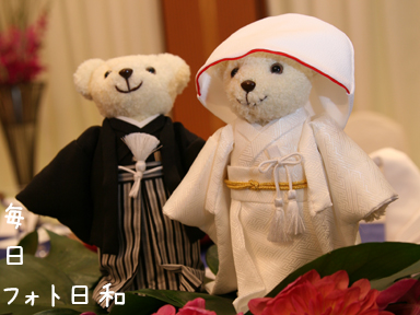 00543 クマいっぱい幸せいっぱいの結婚式