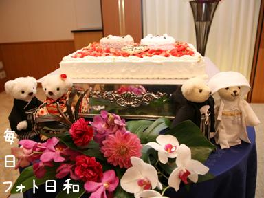 00545 クマいっぱい幸せいっぱいの結婚式