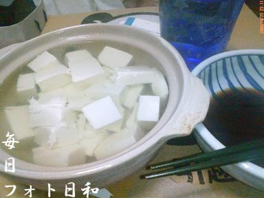 D1006076 湯豆腐やいのちのはてのうすあかり