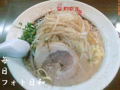 D1006078 松山の骨太にラーメンを食べに行きました。