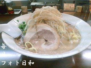 D1006079 松山の骨太にラーメンを食べに行きました。