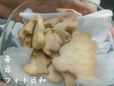 D1006123 クッキー