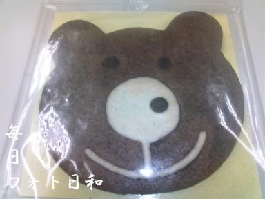 D1006131 クマさんクッキー