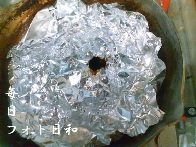 D1006195 手羽先のコーラ煮