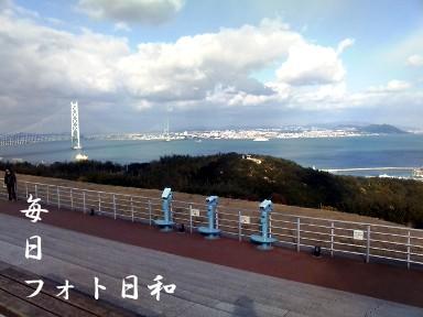 淡路島から見える神戸