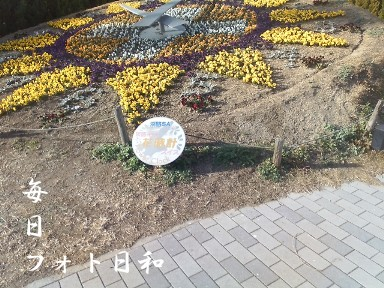 淡路島の花時計
