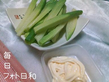 D1006301 無農薬野菜