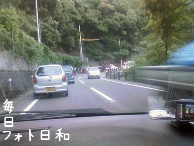 D1006386 松山 玉川間で事故かな