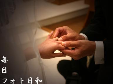IMG 0514 結婚式の撮影