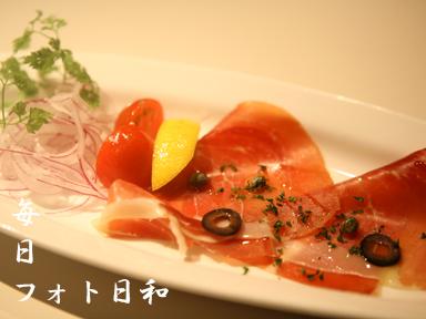 IMG g0036 第612回ブログ公式ガイドプレゼントつき!「おいしそうなご飯の写真!」