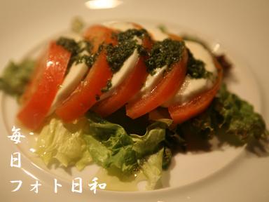 IMGf 0041 第612回ブログ公式ガイドプレゼントつき!「おいしそうなご飯の写真!」