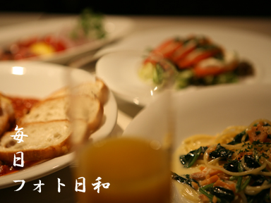 IMGg 0048 第612回ブログ公式ガイドプレゼントつき!「おいしそうなご飯の写真!」