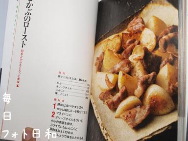 簡単なレシピときれいな写真