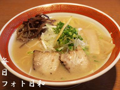 PC050288 麺工房 茜屋