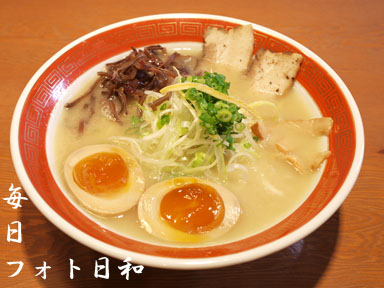 PC050307 麺工房 茜屋